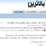 I'm on Iranian Digg!