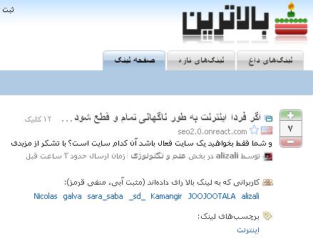 How to Get Popular on Iranian Reddit?