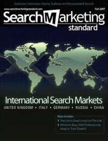 search-engine-marketing-standard-magazine-cover-fall-2007.jpg