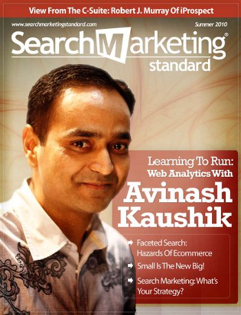 Search Marketing Standard issue with Avinash Kaushik - a young man of Indian descent - on the cover.